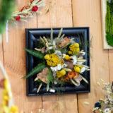 cadre-floral-deco-stabilisé-bordeaux